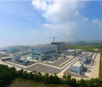 全球首座<em>高温气冷堆核电</em>示范工程首堆冷试成功