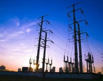 陕西发布通知:2021年度电力直接交易将于今年11月