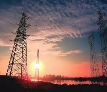 今日能源看点:明确<em>储能调峰</em>付费!山东拟修订电力辅助服务市场运营规则!生态环境部:...