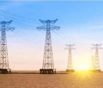 上半年仅3个月核准煤电20GW!电力新基建如何低碳