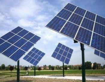 海南发文进一步保障和规范<em>光伏发电产业</em>项目用地管理