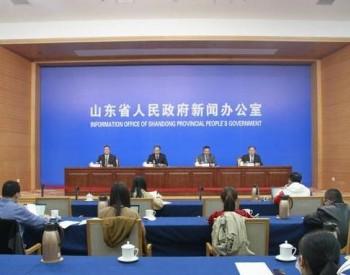 山东:2025年实现储能系统全面市场化