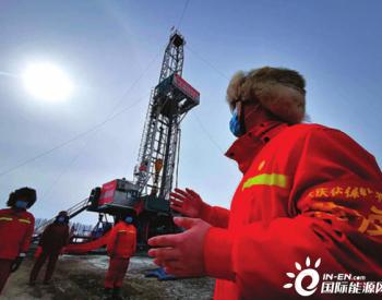 中国石油<em>大庆钻探</em>提速!钻井进尺近443万米