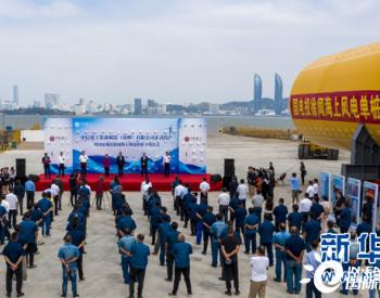 中信重工发力海上风电新产业领域