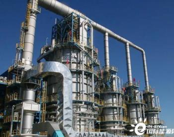 649万吨!辽阳石化原油加工量创新高