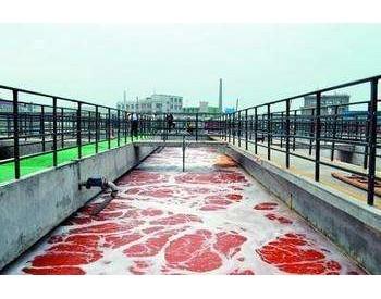 青海省13个<em>工业</em>集聚区完成污水集中处理设施建设