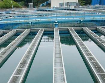 水解酸化为何在<em>工业废水处理</em>中被广泛应用?