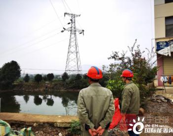 历时三个多月 湖北省咸宁市最大风电项目并网线路完工