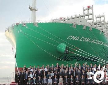 瓦锡兰为全球首艘23000箱LNG动力集装箱船提供解决