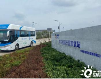 北京延庆首家加氢站将正式投用,为冬奥测试赛提供氢能