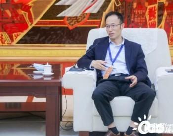 上海电驱动董事长贡俊预判氢电行业形势