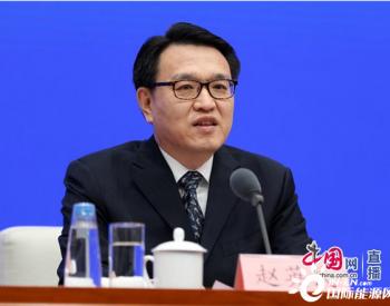生态环境部:长江保护法正在全国人大审议