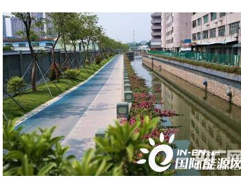 广东广州首个!黄埔区获评国家生态文明建设示范区