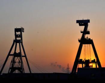 前三季度<em>全国煤炭产量</em>27.9亿吨 主产区煤企整合提高产业集中度