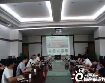 """""""江苏近海生态环境监测执法船项目""""正式获批立项"""