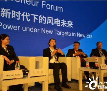 永济电机李咏梅:扛起央企责任 践行《风能北京宣言》