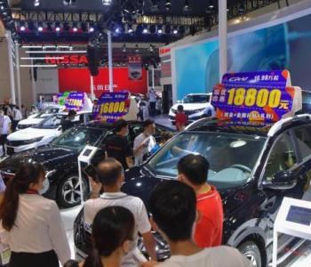 工信部:机构预测今年汽车总销量接近2500万辆