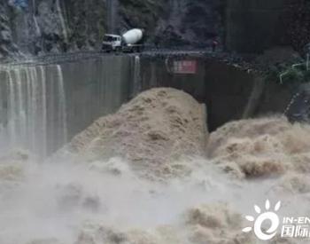 水电站泄洪洞混凝土裂缝处理及防治措施