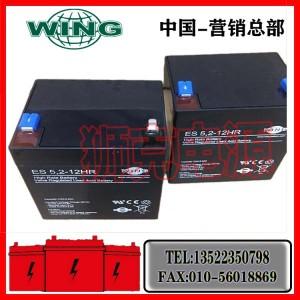WING蓄电池ESH5.2-12 12V5.2AH绿色供应商