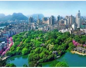 广西建制镇污水处理设施年内将全覆盖