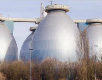 中海油前三季度油气销售收入同比降近30%,拟于四季度多产多销天然气