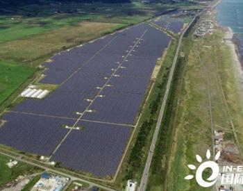 <em>日本</em>最大的太阳能加储能工厂现已投入运营