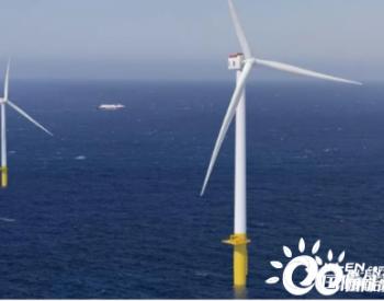 <em>巴西</em>Ceara州计划在未来5年内发展5GW海上<em>风力发电</em>
