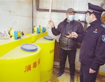 <em>医疗</em>机构废水超标排放应当由谁处罚?