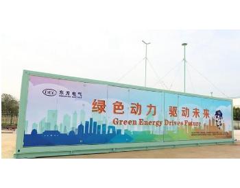 东方锅炉成功研制国内首套100千瓦等级氢燃料电池供能系统