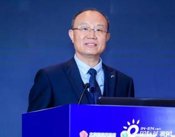 """张宏出席""""2020中国煤焦产业大会""""并发表主旨演讲"""