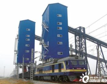 中煤科工智能储装技术有限公司在京成立