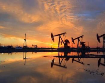 又一<em>石油巨头</em>被收购,行业大洗牌进行中!