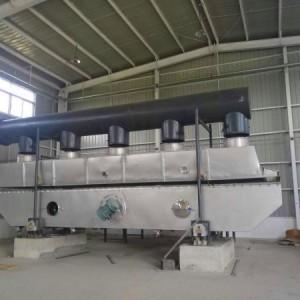 矿渣减量振动流化床干燥机 信诺科技专注二十三年品质保障