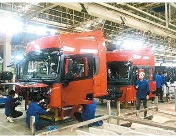 打造新能源汽车产业基地 陕西西安汽车产业蓄势再出发