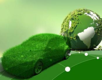 新能源车格局被改写 9月销量冠军宝座易主