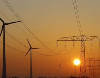 2021-2030阶段越南电力行业的挑战:每年需投入120-130亿美元