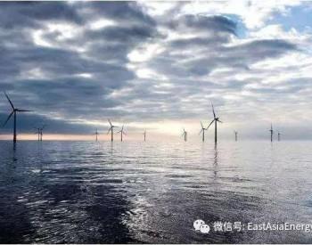越南中部地区至2025年为止,将投入120亿美元资金用于风电产业