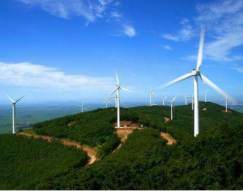 明阳智能控股股东拟增持公司股份 看好海上风电及海洋能源规模化