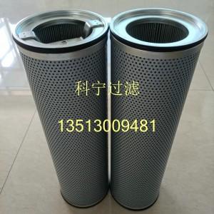 EF-109-100液压油滤芯质优价廉