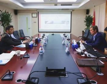 三峡新能源&<em>道达尔</em>高层会晤 探讨海上风电发展