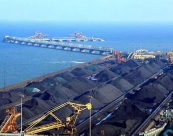 山东:61处生产煤矿开展智能化建设 煤矿智能化发