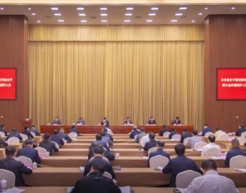"""24位负责人专题谈""""美丽"""" 浙江金华首推生态环境"""