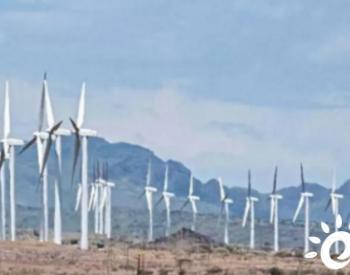 中石化<em>新星公司</em>开拓陆上风电市场