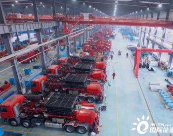 中国<em>石化机械</em>大力开发深层页岩气带压作业装备