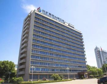 兖州煤业收购控股股东资产获利润承诺 拟上调未来五年分红比例