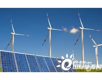 投资360亿美元!澳洲将建<em>可再生能源发电项目</em>,为地表最大发电厂