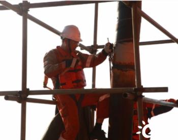 中海油进行海管体检 供气平稳