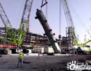 """中联重科全能""""双枪将""""助力浙石化循环氢脱硫塔项目顺利吊装"""
