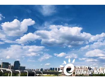 1月至9月 山西省<em>太原</em>市区优良天气163天,同比增加24天