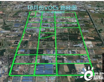 江苏宿豫对高新区工业挥发性有机物排放进行走航监测